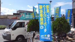 街頭活動@長野駅
